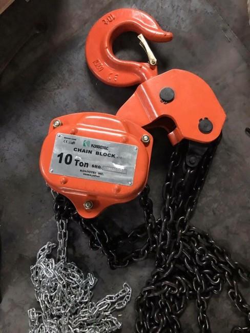 0941889251- Pa lăng xích kéo tay 10 tấn Kondodtec Nhật Bản giá tốt nhất.