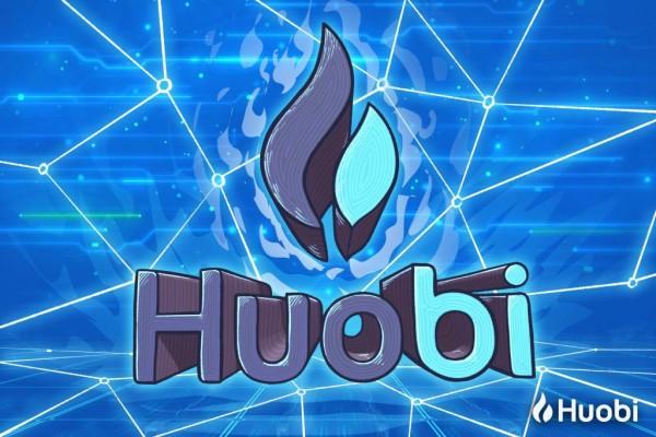 2021 Sàn Huobi Pro là gì?