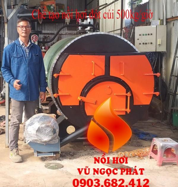 Bán lò hơi đốt củi cũ | thanh lý lò hơi qua sử dụng - 0903.682.412
