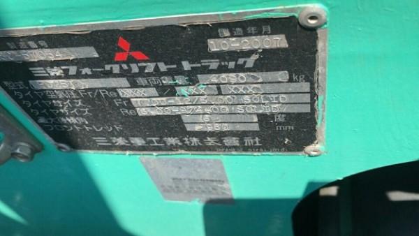 Bán xe nâng xăng ga Nissan 2,5T