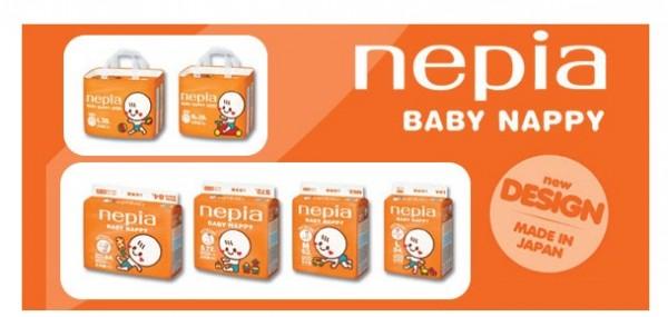 Bỉm Nepia có tốt không?