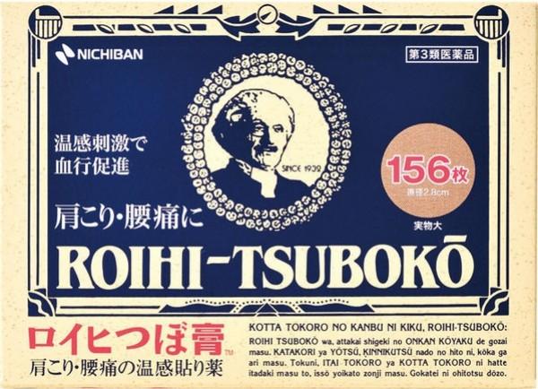 Cao dán huyệt đạo Nichiban Roihi Tsukoko có tốt không?