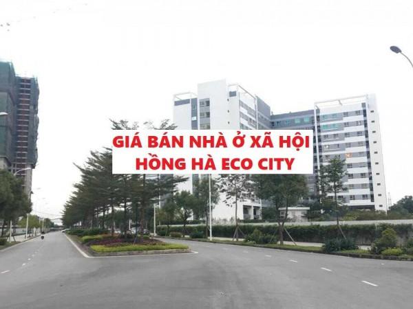 Cho thuê mặt bằng chung cư Hồng Hà Eco City Tứ Hiệp