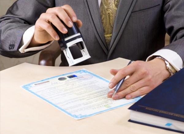 Công Ty dịch thuật công chứng Tại dichthuatsaokimcuong.com