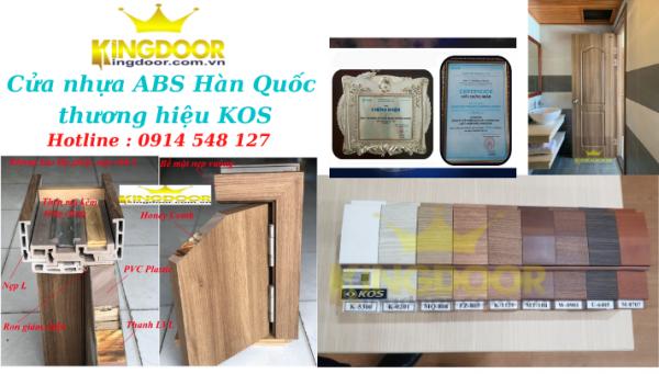 Cửa nhựa giả gỗ ABS Hàn Quốc chính hãng |Báo giá mới nhất T8/2021