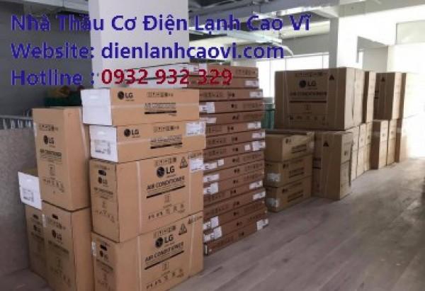 Đại lý bán máy lạnh tại Phú Mỹ  - 0932.932.329