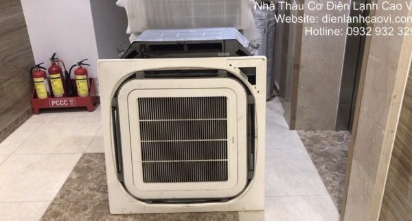 Địa chỉ thu mua máy lạnh cũ tại huyện Bình Chánh - Cao Vĩ