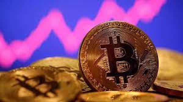 giá pi network hôm nay . Bitcoin đột ngột lao dốc, vốn hóa bốc hơi 150 tỷ USD trong 24 tiếng