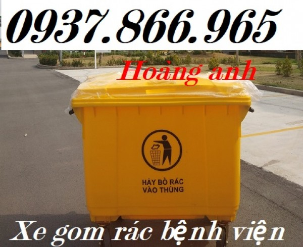Giá thùng rác 660l có bánh xe, thùng rác công cộng, thùng rác tại trường học, xe đẩy rác nhựa
