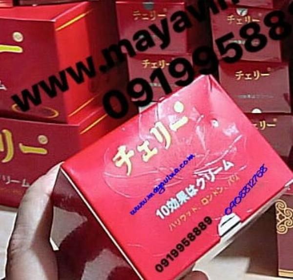 Kem Hoa Anh Đào 10 Tác Dụng Hàng Đầu Nhật Bản
