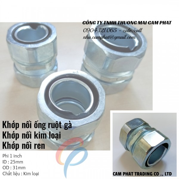 Khớp nối ống ruột gà (RACCO) phi 1 inch (D32) kín nước bằng kim loại