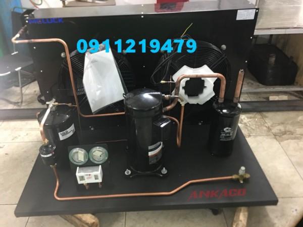 lên cụm máy nén copeland 8hp ZR94KC giá tốt