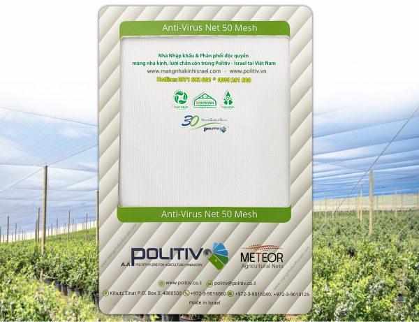Lưới chắn côn trùng 32 mesh,50 mesh ,lưới chắn côn trùng nhập khẩu hãng politiv israel
