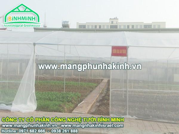 Lưới chắn côn trùng chống UV, lưới chắn côn trùng israel politiv, lưới chắn côn trùng tại Hà Nội