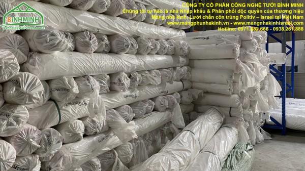 Lưới chắn côn trùng hà nội,lưới chống côn trùng politiv israel, chi phí làm nhà lưới hoàn chỉnh