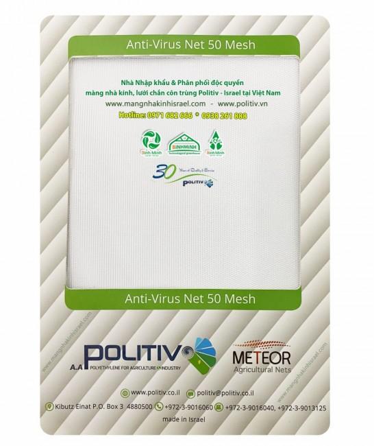Lưới chắn côn trùng israel, lưới chắn côn trùng Politiv Israel chất lượng