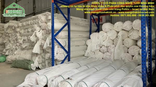 Lưới chắn côn trùng nhập khẩu hãng politiv israel,lưới giá rẻ tại Hà Nội
