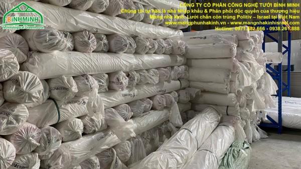 Lưới chắn côn trùng politiv israel, lưới chắn côn trùng giá mềm, vật tư nhà lưới, nhà lưới nhà màng