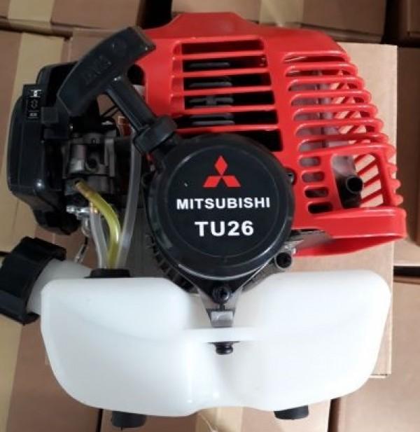 Máy cắt cỏ Mitsubishi và những tính năng đặc biệt hữu ích
