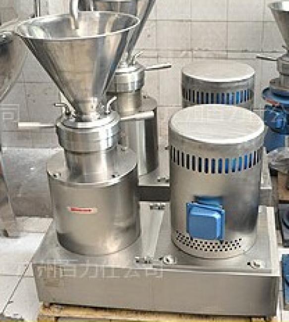 Máy nghiền dịch thuốc thú y, máy nghiền thuốc dạng nước, máy nghiền dịch lỏng JMF80