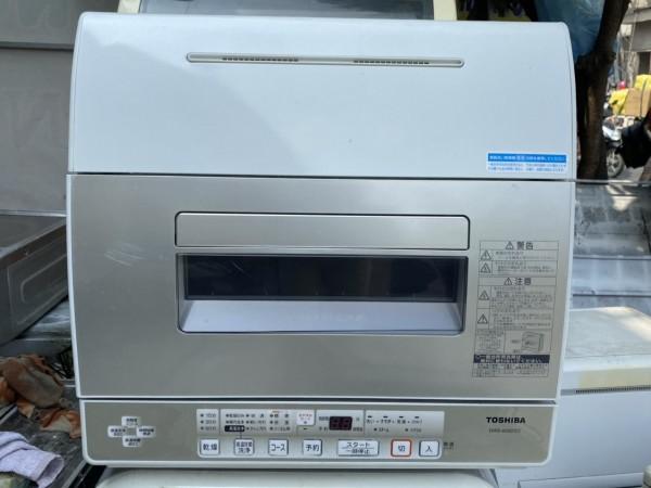 Máy rửa chén TOSHIBA DWS-600D ĐỜI 2011 nội địa Nhật