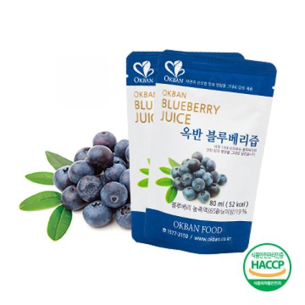 nước ép blueberry okban hàn quốc