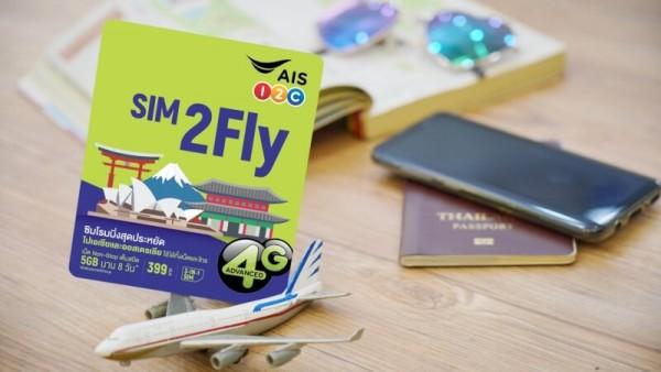 Tại sao nên chọn mua sim 4G Châu Á khi du lịch Nhật Bản?