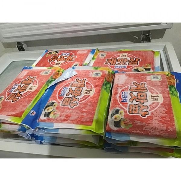 Tèobokki cung cấp các sản phẩm thanh cua