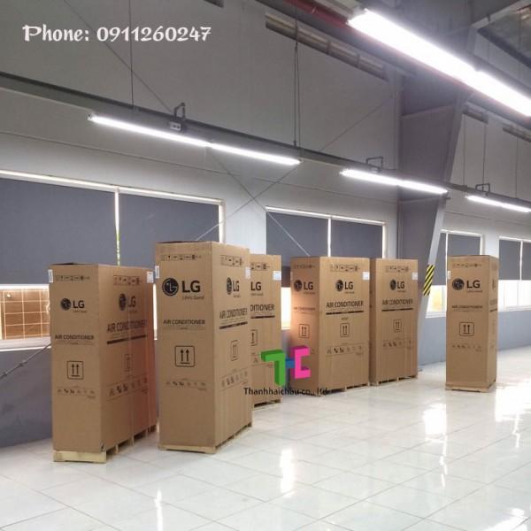 Thanh Hải Châu cung cấp giá sỉ Máy lạnh tủ đứng LG inverter tiết kiệm điện