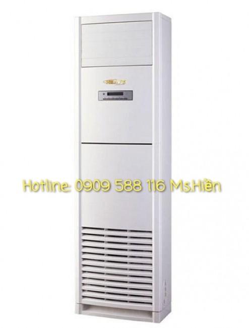 Thanh lý máy lạnh tủ đứng đặt sàn Heavy FSHZ-2801 - Mới 99%