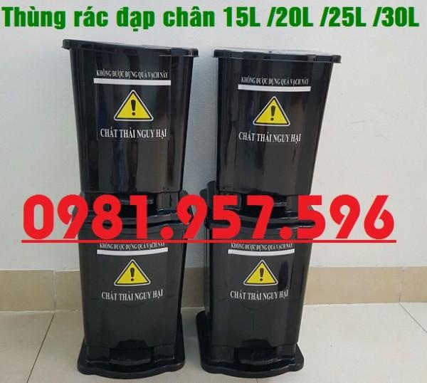 Thùng rác đạp chân 20L, thùng rác đạp chân 25L