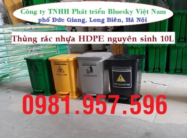 Thùng rác đạp chân 25L, thùng rác đạp chân cho bệnh viện