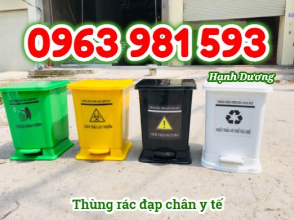 Thùng rác đạp chân, thùng rác y tế